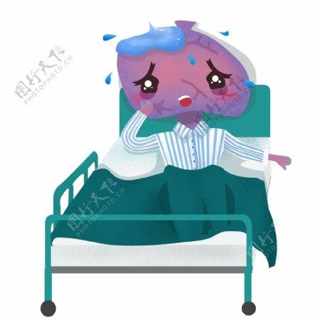 手绘创意生病的肝插画设计
