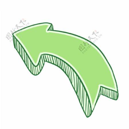绿色小清新手绘箭头