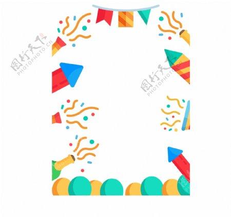 矢量彩色节日庆祝海报边框