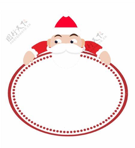 趴着的圣诞老人边框