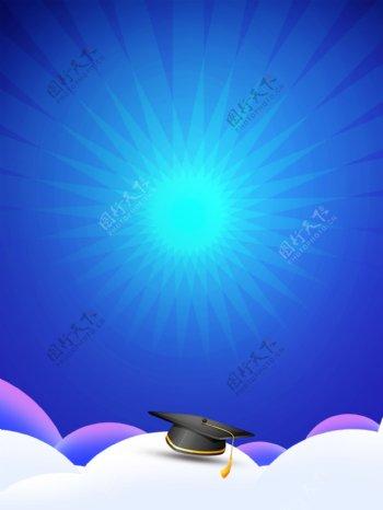 简约大气灯光蓝色背景素材