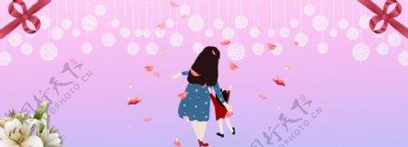 白色圆形灯光妇女节banner背景图