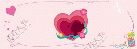 浪漫妇女节banner背景图