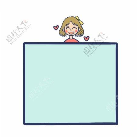 卡通矢量方框可爱日系短发少女便签纸