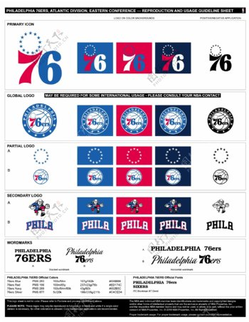 NBA费城76人logo图