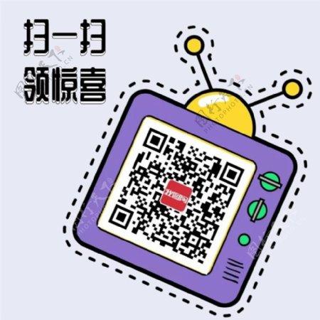 新春春节福字大红灯笼喜庆晚会背景
