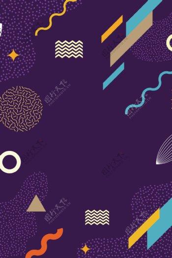 UI素材不规则波浪紫色矢量背景