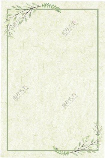 小清新淡雅花草边框H5背景素材