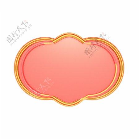 金色粉色电商装饰纹理边框