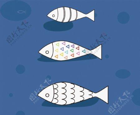 元素手绘多彩鱼矢量图