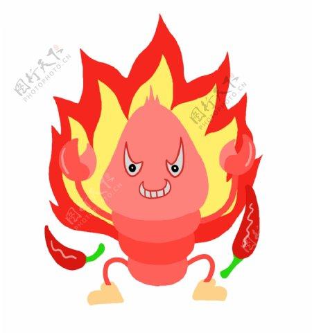 生气的龙虾装饰插画