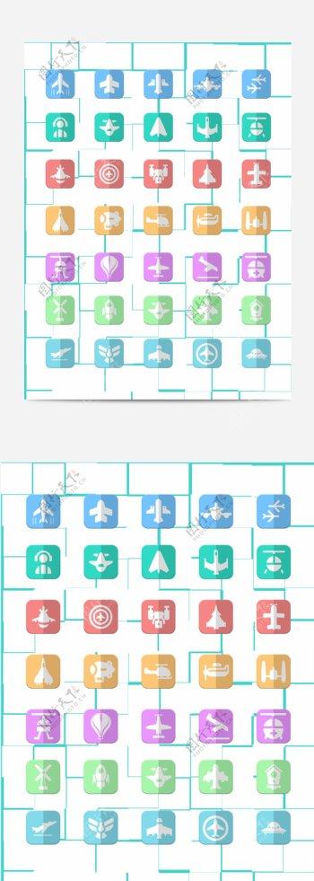 飞机icon设计