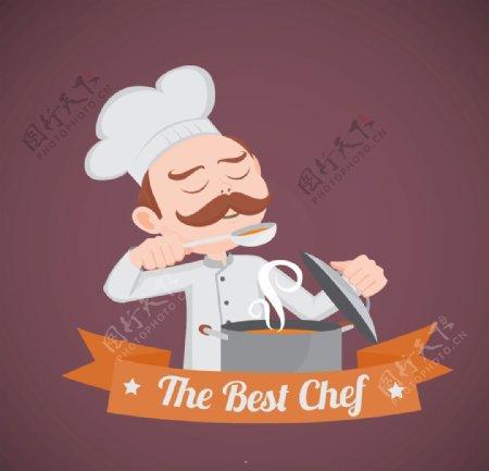 最好的厨师