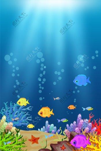 清新蓝色海底阳光照射海报背景