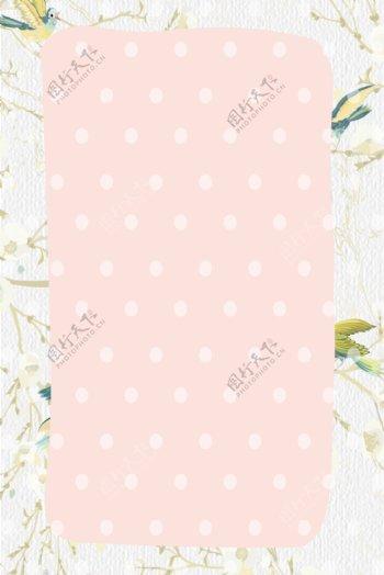 粉色原点草木背景图
