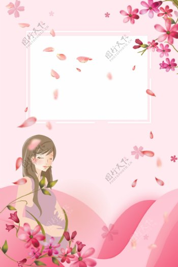 粉色小清新卡通母亲节背景