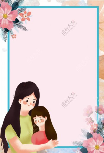 小清新感恩母亲节背景模板