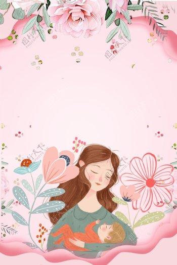 温馨淡雅母亲节背景