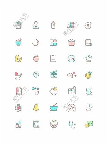 母婴类多色icon设计