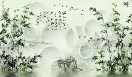 彩雕新中式竹子背景墙