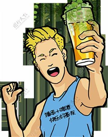 嗨皮的人夏日啤酒喝酒