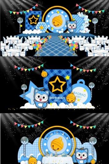 蓝色机器猫宝宝宴效果图