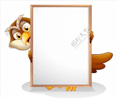卡通动物与白板