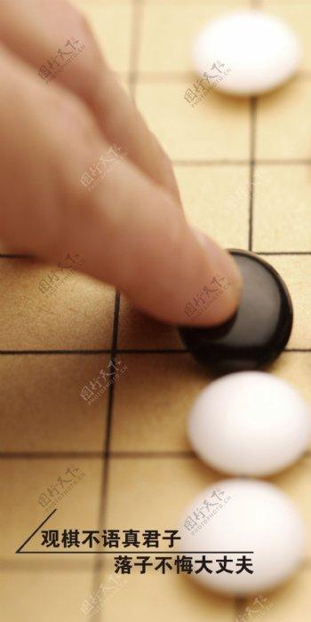 棋牌室标语展板