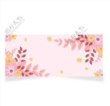 温馨手绘花朵粉色母亲节背景