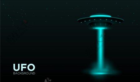 UFO背景