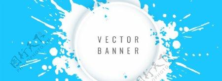 banner模板