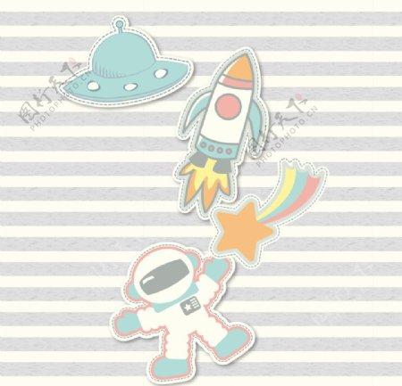 UFO火箭