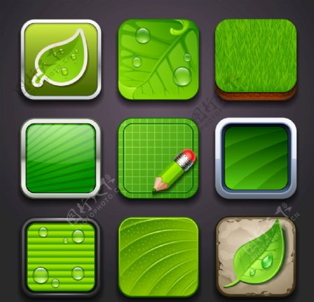 灵动绿色图标