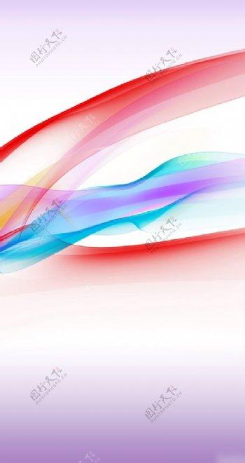 彩色光效炫酷H5背景
