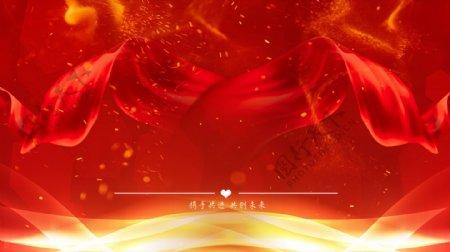火红霸气舞台背景