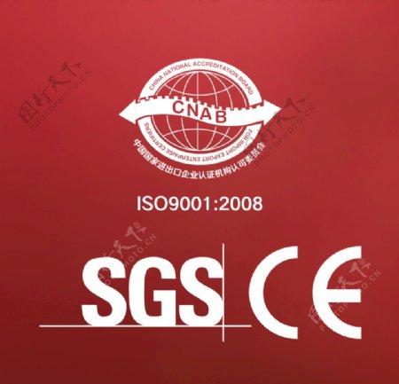 CNAB认证标志