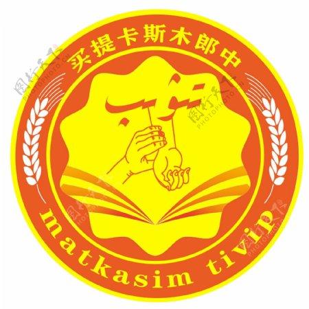 logo商标标记名片