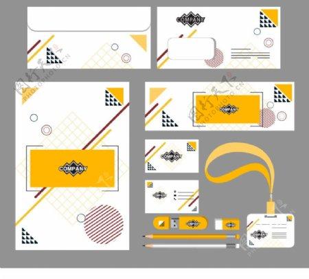 商务企业VI系统