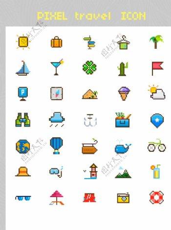 像素风旅游icons