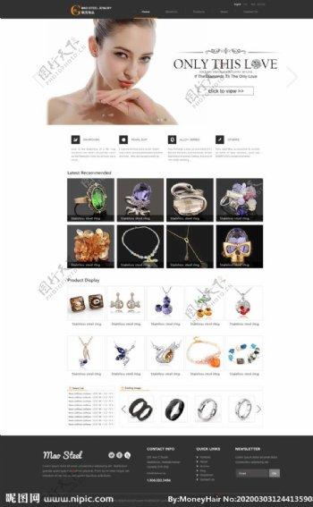珠宝企业网站
