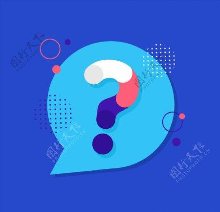 创意问号对话框素材