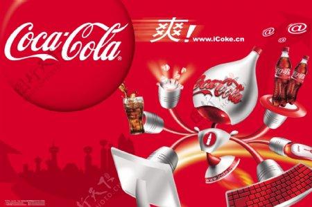 可口可乐海报