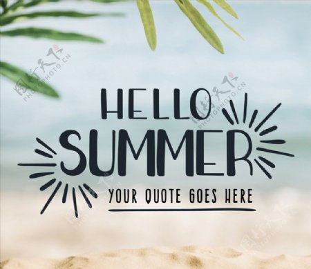 创意沙滩你好夏季海报矢量图