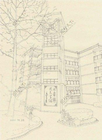 杜胜亚钢笔画