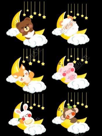 世界睡眠日卡通动物睡觉