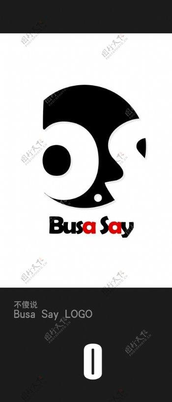 公众号logo黑灰简洁