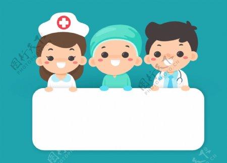 卡通医生和白板
