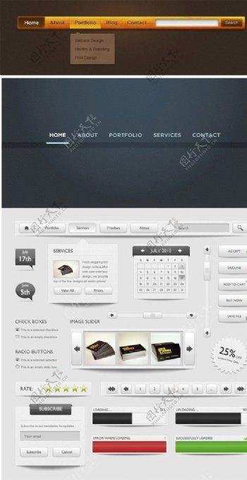网站UI素材设计