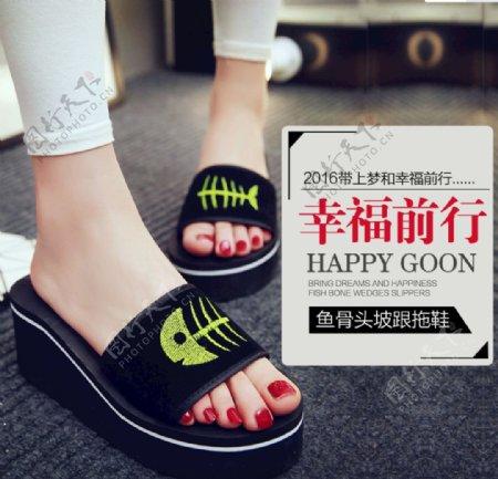 凉鞋拖鞋女鞋