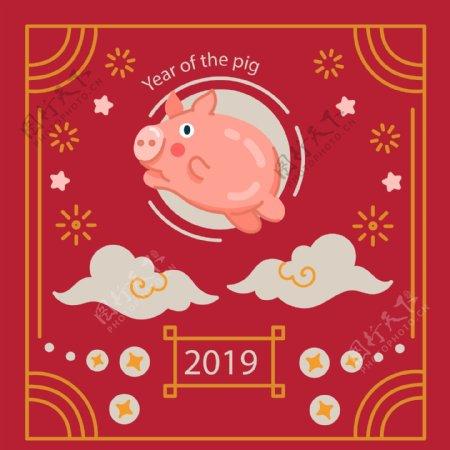 猪年喜庆海报